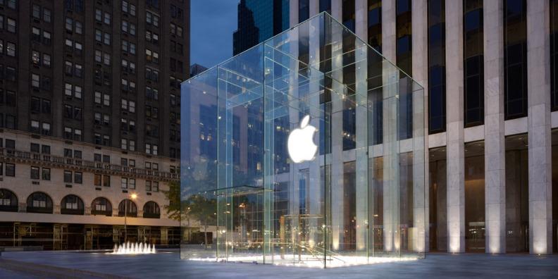 Apple Store 5ª avenida