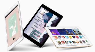 iPad 2017 - 4