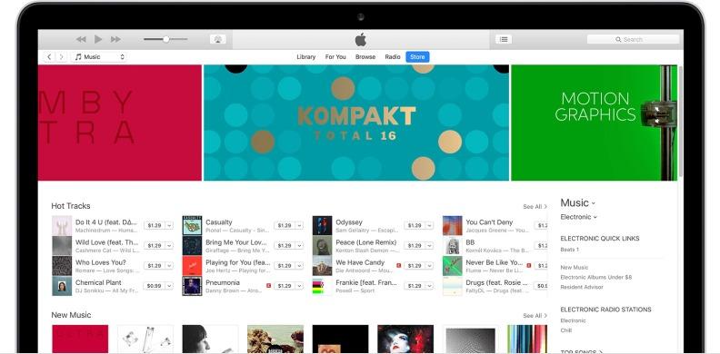 iTunes 12.7