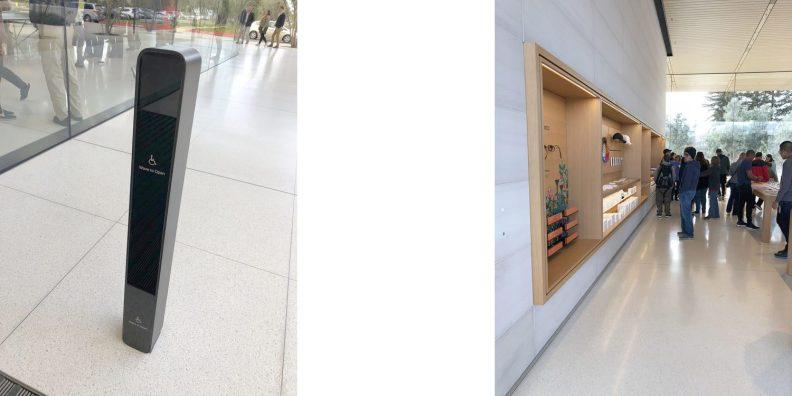 Apple Park Visitor Center - 2